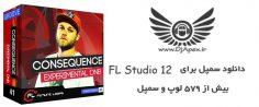 سمپل برای fl studio 12