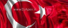 ریمیکس ترکیه ای